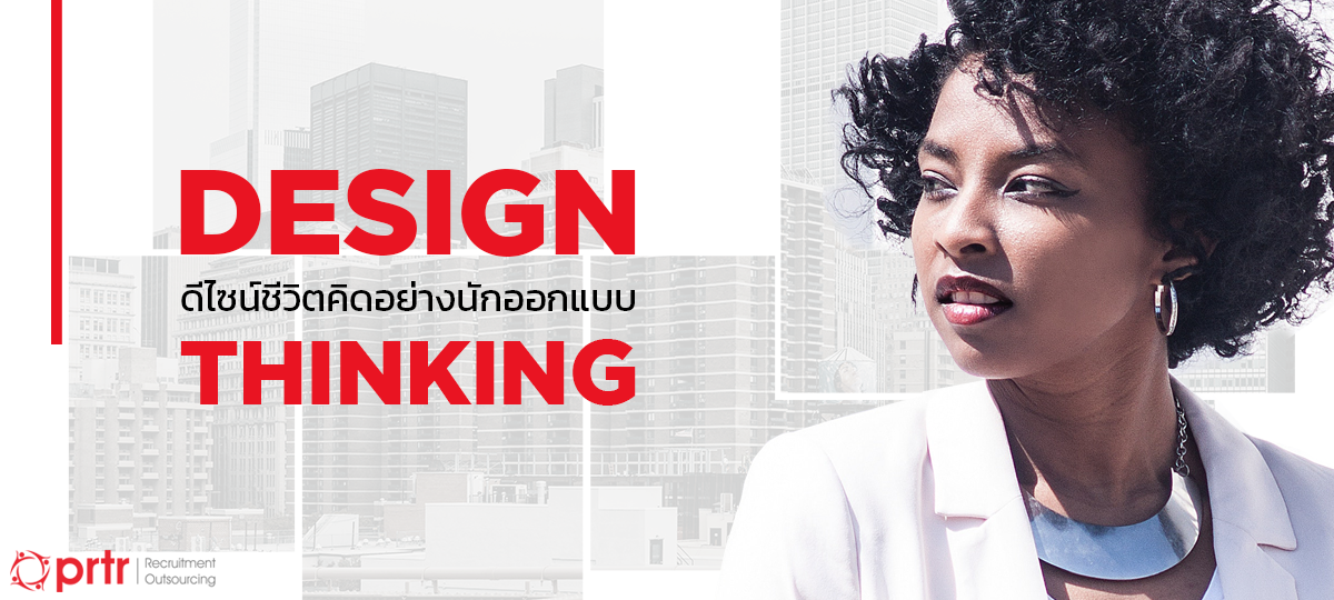 cover–Design-thinking