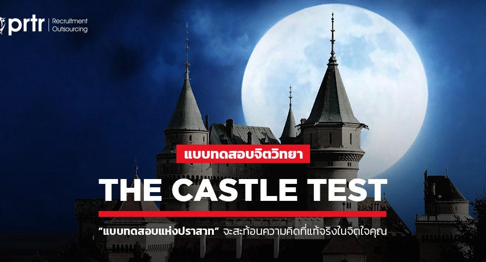 cover-castle